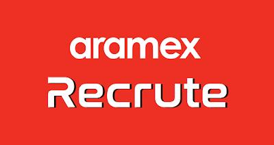 شركة Aramex تنتدب سائق لنقل البضائع برواتب مرتفعة