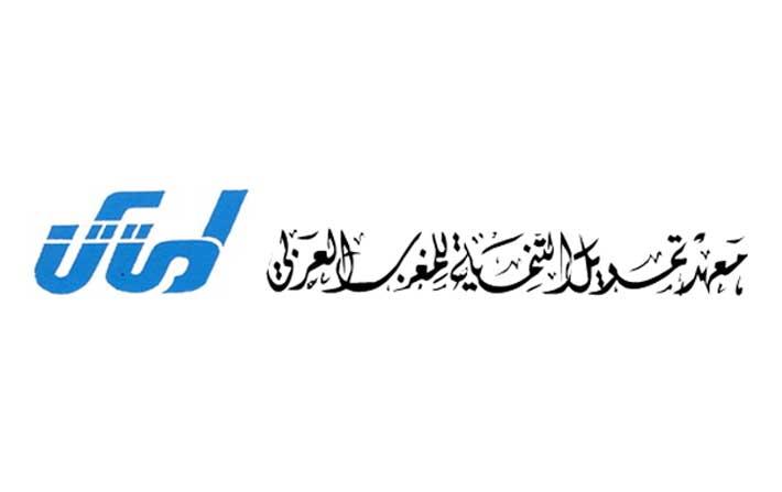 IFID Concours de Recrutement de la 38ème Promotion Dédiée Exclusivement au Secteur de l'Assurance