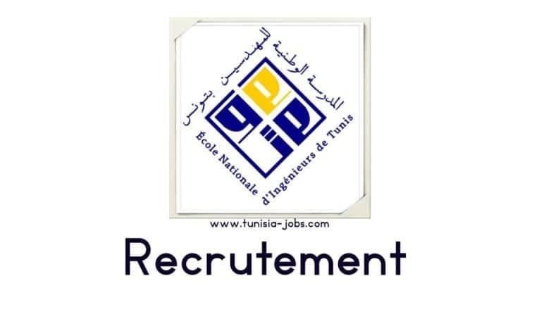 المدرسة الوطنية للمهندسين بتونس ENIT تنتدب