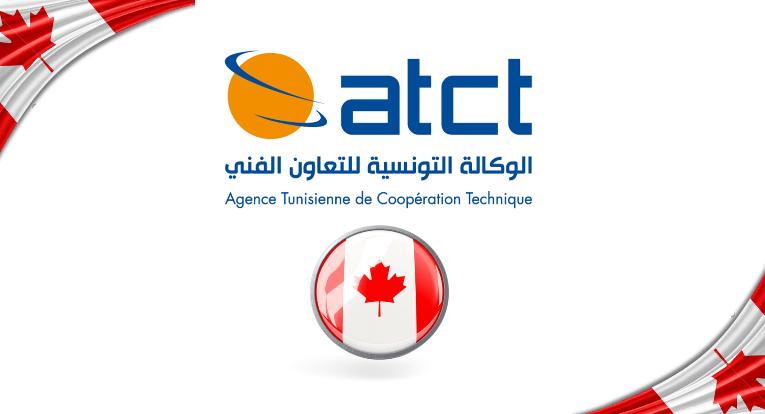 عروض فيفري مارس 2020 الوكالة التونسية للتعاون الفني كندا و العربية السعودية قطــــــــر الكــــويت