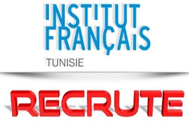 المعهد الفرنسي بتونس يفتح باب الترشح للانتداب