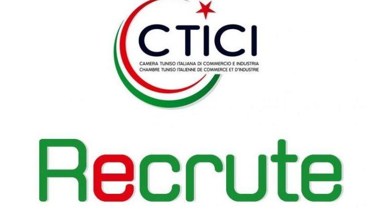 الغرفة التونسية الإيطالية للتجارة و الصناعة تنتدب