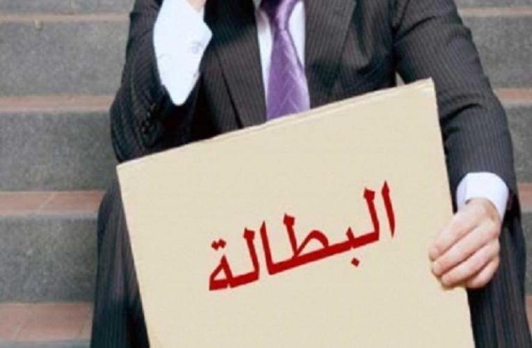 وزير التشغيل : الاولوية في التشغيل اليوم لمن طالت بطالته و حسب الوضعية الاجتماعية …