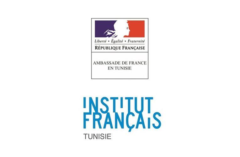 المعهد الفرنسي بتونس :: فتح باب الترشح للحصول على منح دراسية بفرنسا