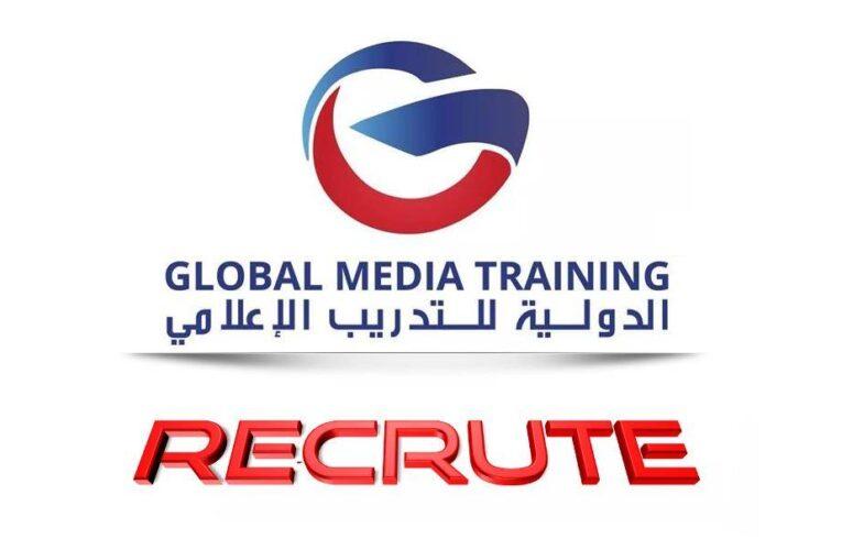 الدولية للتدريب الإعلامي تفتح باب الترشح لانتداب أعوان و إطارات في عديد الاختصاصات