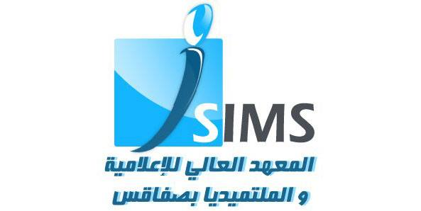 Ouverture des Candidatures aux masters de l'Institut Supérieur d'Informatique et Multimédia de Sfax (ISIMS) pour l'A.U 2020/2021