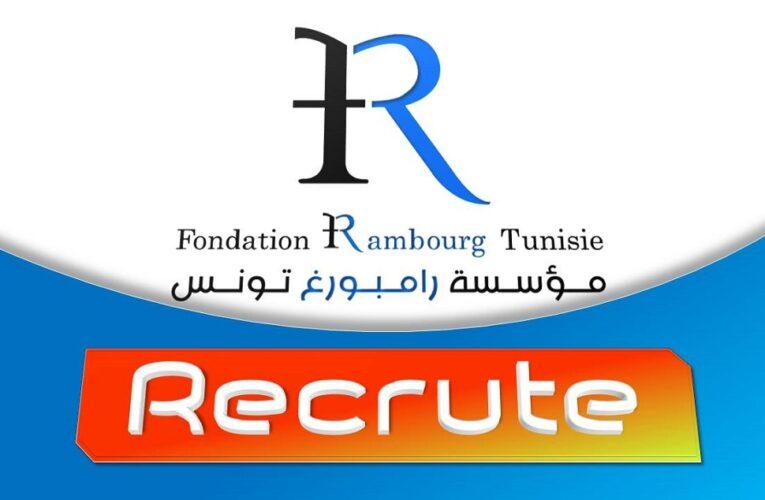 مؤسسة رامبورغ تونس تفتح باب الترشح لانتداب متربصين في عديد الاختصاصات