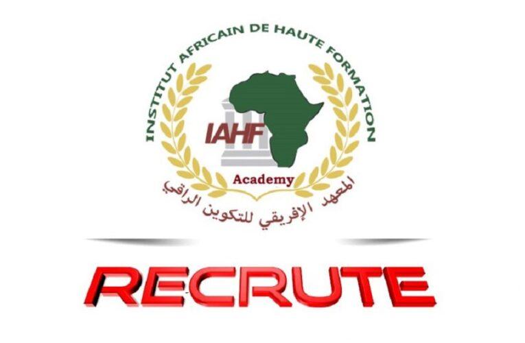 المعهد الأفريقي للتكوين الراقي يفتح باب الترشح للإنتداب