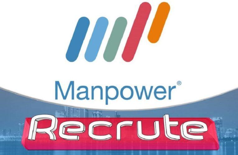 مجموعة Manpower  للتوظيف تفتح باب الترشح لانتداب أعوان و اطارات في عديد الاختصاصات