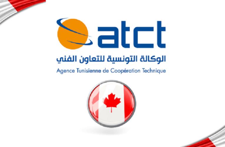 شركات كندیة تنتدب عدید الاختصاصات من تونس في أكثر من مجال (من 28 سبتمبر إلى 18 أكتوبر 2020)