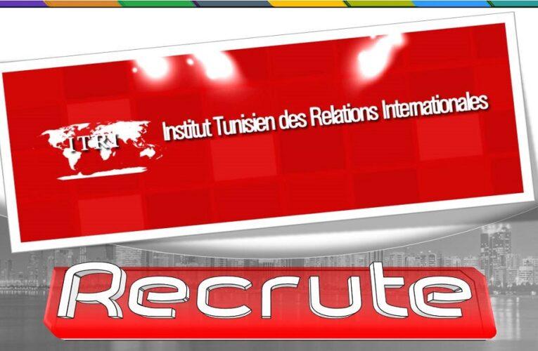 المعهد التونسي للعلاقات الدولية يبحث عن مترجمين