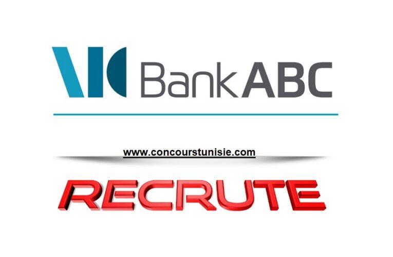 بنك ABC Bank ينتدب عديد الأعوان في عديد الإختصاصات