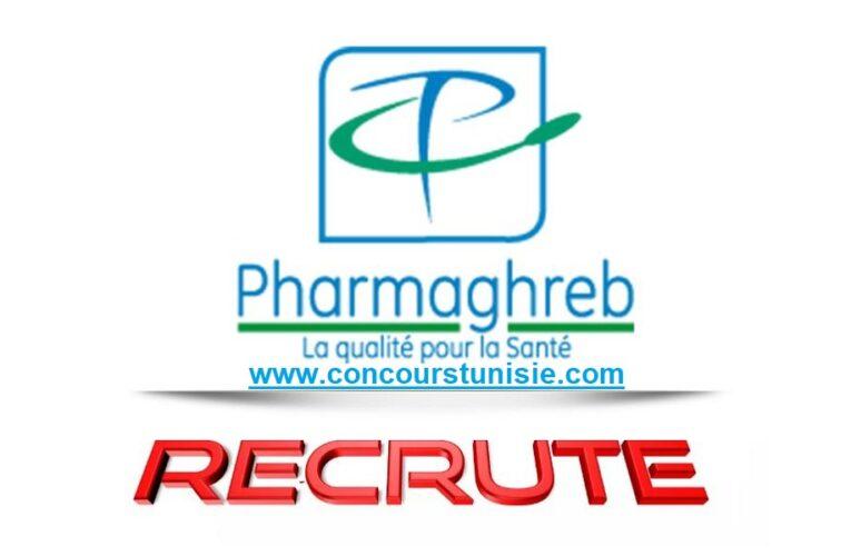 مخابر Pharmaghreb تنتدب أعوان و إطارات في عديد الإختصاصات لفائدة فروعها