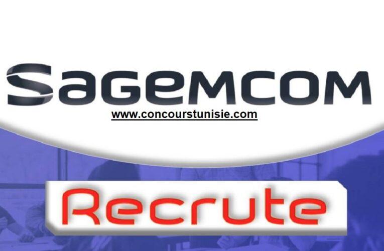 شركة Sagemcom تفتح باب الترشح لإنتداب أعوان و إطارات في عديد الإختصاصات