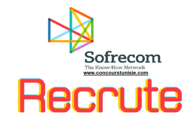 شركة Sofrecom تنتدب أعوان و إطارات في عديد الإختصاصات