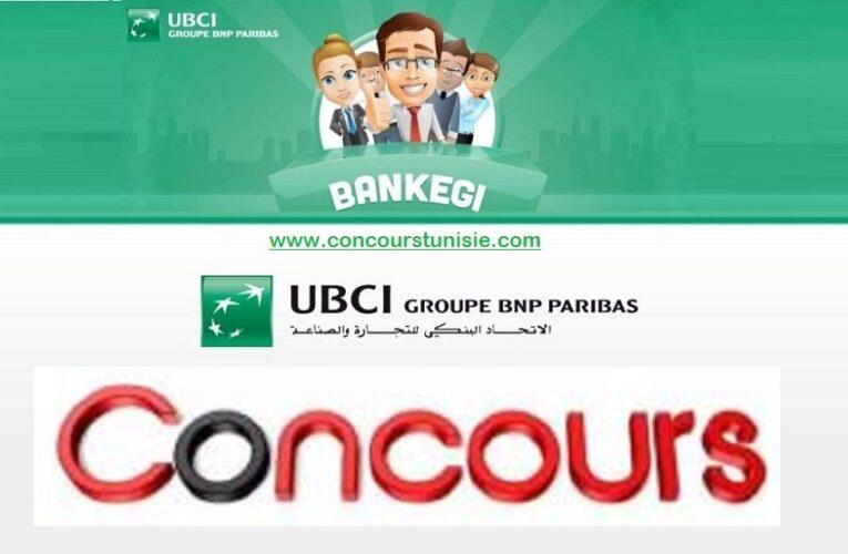 مناظرة الإتحاد البنكي للتجارة و الصناعة لإنتداب عديد الاختصاصات – UBCI recrute