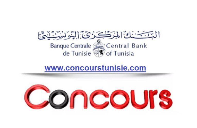 مناظرة البنك المركزي التونسي لإنتداب 65 عون في عديد الإختصاصات