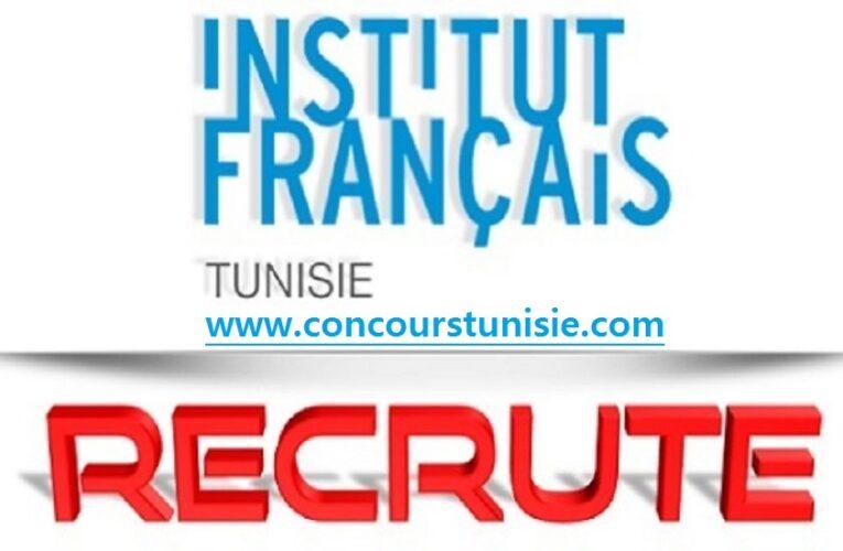المعهد الفرنسي بتونس يفتح باب الترشح لإنتداب مستوى إجازة فأكثر