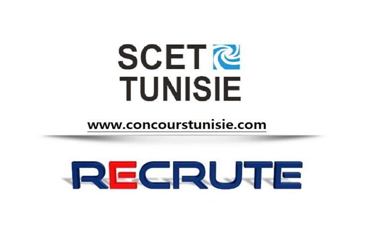 شركة SCET-TUNISIE تفتح باب الترشح لإنتداب أعوان و إطارات في عديد الإختصاصات