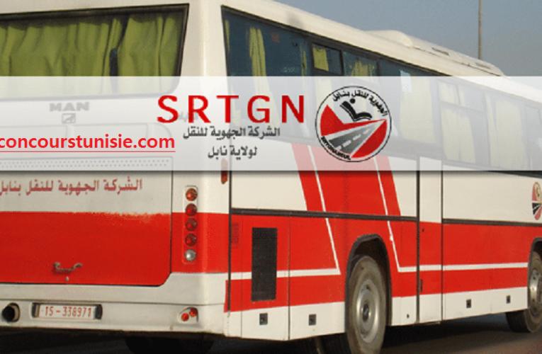 مناظرة الشركة الجهوية للنقل بنابل – Concours SRTGN