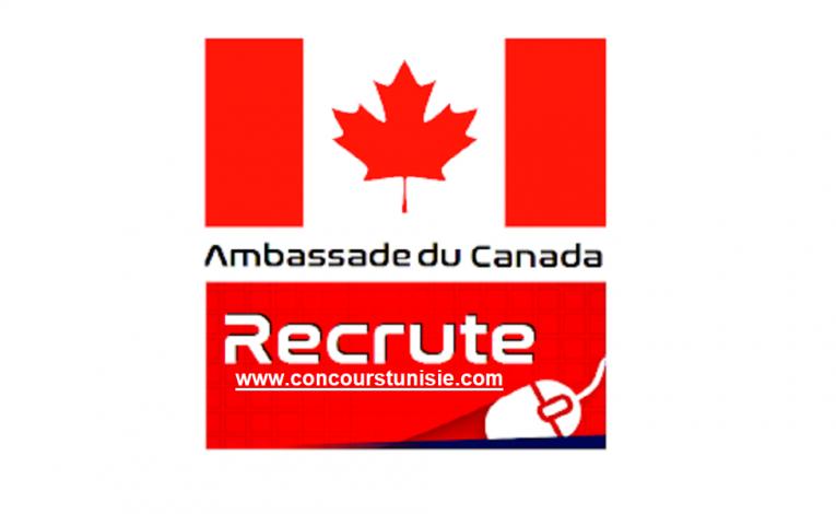 سفارة كندا في تونس تنتدب ( سائق – تقني..), آخر أجل 20 جانفي