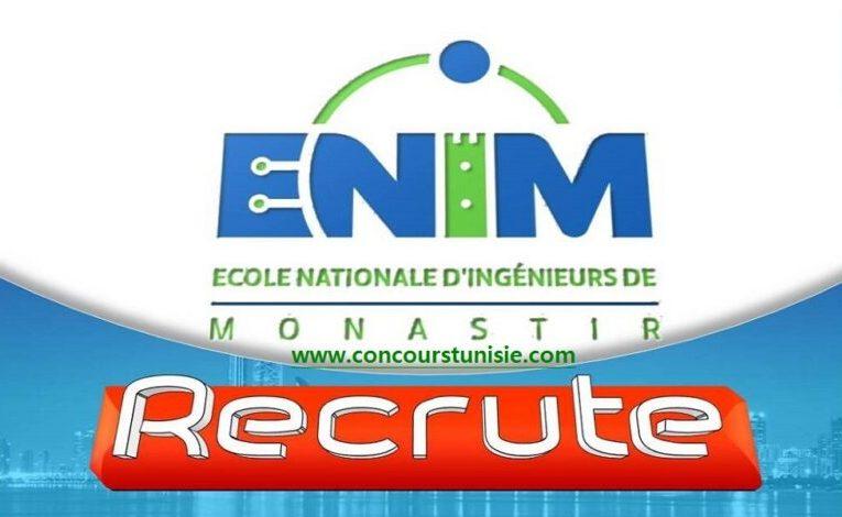 المدرسة الوطنية للمهندسين بالمنستير تفتح باب الترشح للإنتداب – ENIM recrute