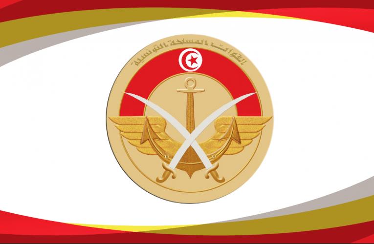 التكوين بمناظرات الامن التونسي