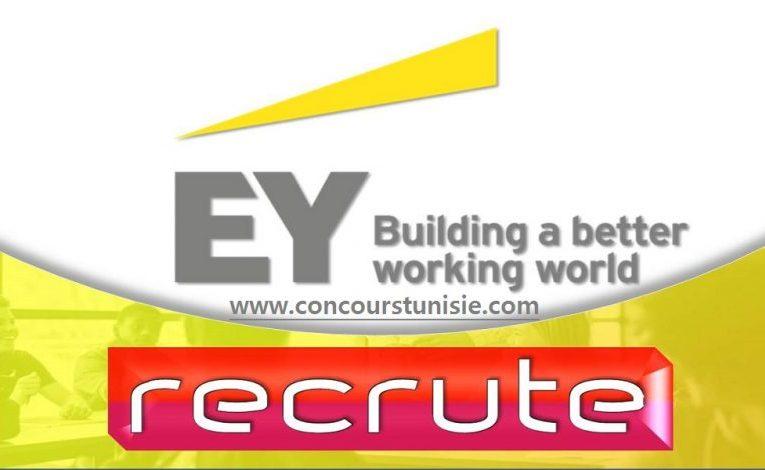الشركة البريطانية أرنست يونج تنتدب عديد الإطارات / ERNST & YOUNG Recrute plusieurs profils