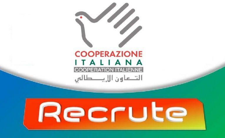 الوكالة الإيطالية للتعاون و التنمية بتونس تفتح باب الترشح لإنتداب أعوان و إطارات في عديد الإختصاصات