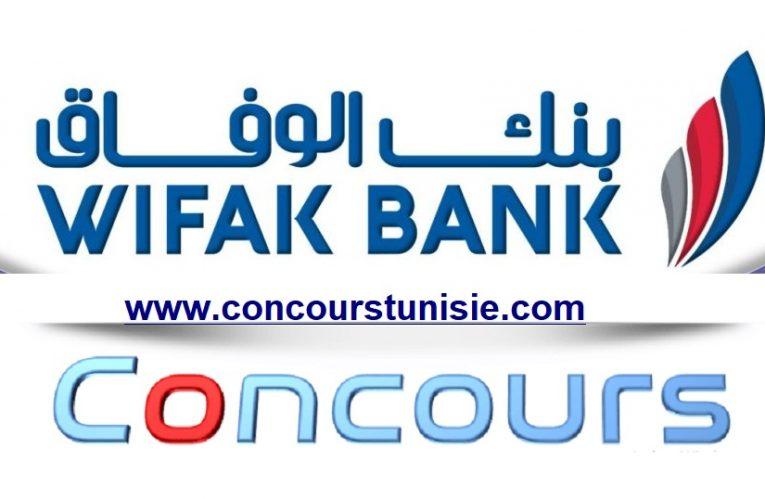 بنك الوفاق يفتح مناظرة لإنتداب أعوان و إطارات في عديد الإختصاصات