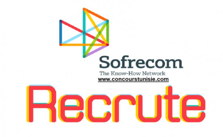 شركة Sofrecom تفتح باب الترشح لإنتداب أعوان و إطارات في عديد الإختصاصات
