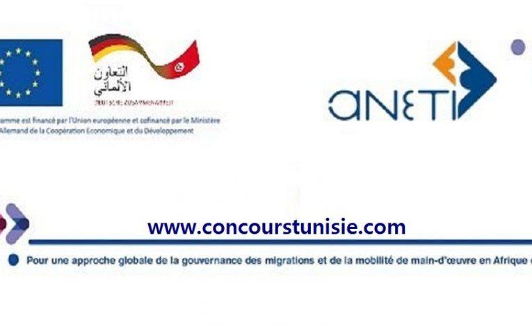 تحصل على شهادة تكوين تونسية – ألمانية في قطاع البناء في مدة 6 أشهر مع منحة شهرية ، فرص عالية في التشغيل وعدة إمتيازات أخرى ..