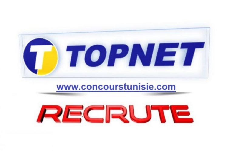 شركة Topnet تفتح باب الترشح لإنتداب عديد الأعوان مستوى بكالوريا+2 و أكثر