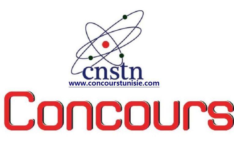 مناظرة المركز الوطني للعلوم والتكنولوجيا النووية – Concours Cnstn