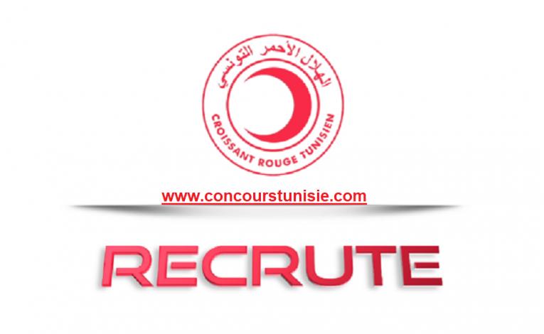 الهلال الأحمر التونسي ينتدب أعوان وإطارات في عديد الاختصاصات