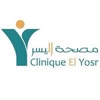clinique-elyosr