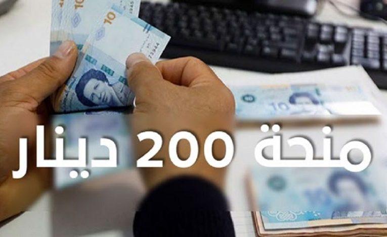 التسجيل للحصول على المساعدات الإستثنائية المقدرة ب 200 دينار
