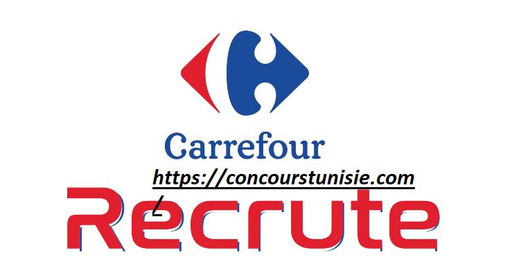 سلسلة مغازات كارفور Carrefour تفتح باب الترشح لإنتداب أعوان