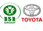 شركة تويوتا للسيارات تنتدب أعوان في عديد الإختصاصات