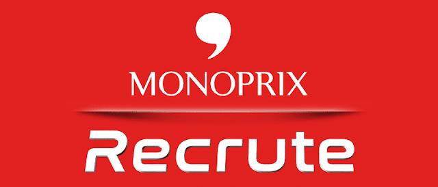 شركة مونوبري تنتدب عديد الأعوان مستوى الرابعة ثانوي / Monoprix recrute plusieurs profils ( Caissiers et Caissières)