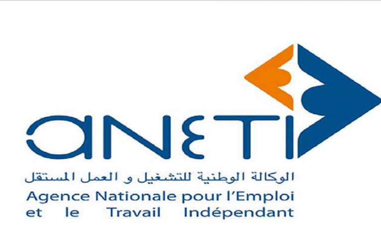مؤسسات خاصة بدولة 'فرنسا' تنتدب أعوان من تونس