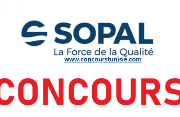 مجمع SOPAL ينتدب 200 عون (إناث و ذكور) مستوى تاسعة أساسي فأكثر