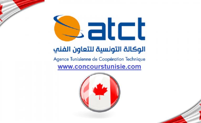 إنتداب عدد هام من الأعوان بكندا (أكثر من 500 عرض شغل) عن طريق الوكالة التونسية للتعاون الفني ATCT