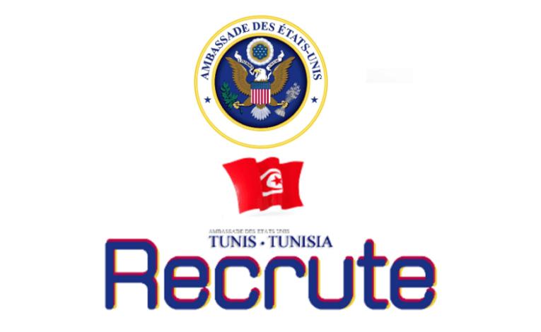 سفارة أمريكا بتونس تنتدب براتب سنوي يتجاوز 49 ألف دينار سنويا