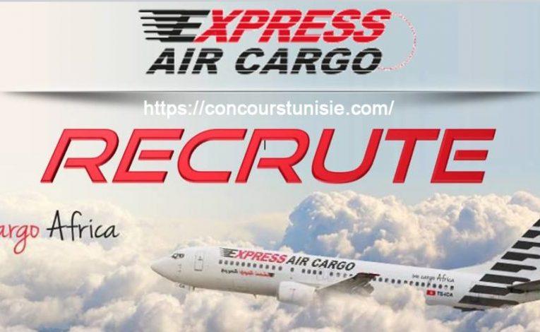 """شركة الطيران التونسية """"EXPRESS AIR CARGO"""" تفتح مناظرة لإنتداب 320 عون وإطار في إختصاصات مختلفة"""
