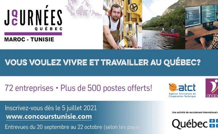 طريقة التسجيل في حملة الإنتداب لمقاطعة كيبيك بكندا في تونس