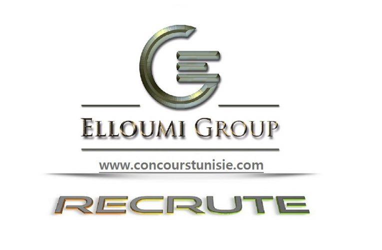 مناظرة مجمع اللومي (Elloumi Group) لإنتداب أعوان واطارات في عديد الاختصاصات