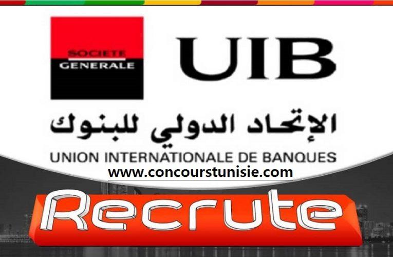 L'Union Internationale De Banques UIB Recrute Plusieurs Profils En 2021