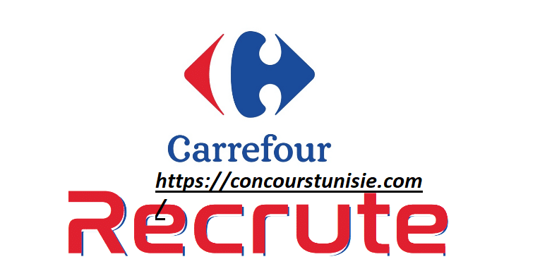سلسلة مغازات كارفور Carrefour تنتدب أعوان من إختصاصات مختلفة