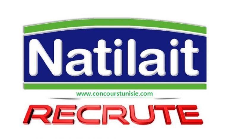 مجمع ناتيلي يفتح باب الترشح لإنتداب عديد الإختصاصات – Natilait recrute 2021